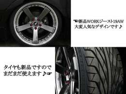 新品WORKジースト19AWをインストール!もちろんタイヤも新品です!!0066-9707-40630013804