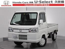 ホンダ アクティトラック 660 タウン 4WD ミッション4駆キーレス荷台灯エアコンCD