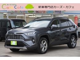 トヨタ RAV4 2.0 G 4WD 9インチ画面ナビバックカメラETCマット付