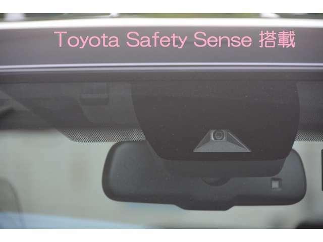 ToyotaSafetySense付きです♪プリクラッシュセーフティ、レーントレーシングアシスト、レーダークルーズコントロール、オートマチックハイビーム、ロードサインアシスト先行車発進告知機能付き^^