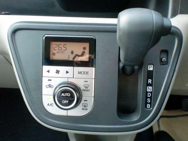 オートエアコンは温度管理が細かくできるので快適に運転できます!