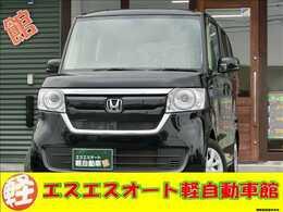 ホンダ N-BOX 660 G 届出済未使用車