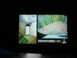 【アラウンドビューモニター】クルマを上空から見下ろしているかのように、直感的に周囲の状況を把握できるアラウンドビューモニター☆狭い場所での駐車でも周囲が映像で確認できます!