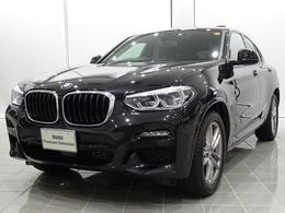 BMW X4 xドライブ20d Mスポーツ ディーゼルターボ 4WD ブラックヴァーネスカーレザー