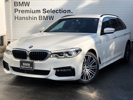 BMW 5シリーズツーリング 530i Mスポーツ 認定保証デビューPKGソフトクローズドア