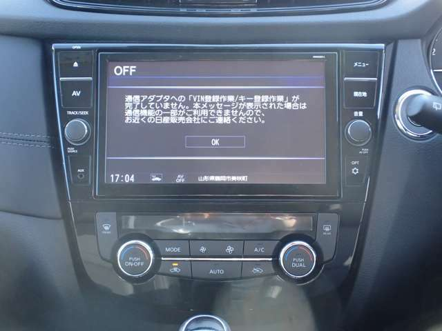 ★でかナビ9インチ・・・日産純正の9インチのナビゲーション!Bluetooth、CD、SDカード、TVといったメディアに対応♪ 見やすくて、尚且つ大きなタッチパネル!