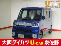 ダイハツ ウェイク 660 Gターボ レジャーエディション SAII 純正ナビ・バックカメラ・社外品ETC