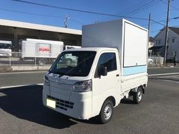 ダイハツ ハイゼットトラック キッチンカー 移動販売 SAIIIt AT