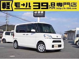 ダイハツ タント 660 L 5/9 限 定 超 目 玉 車 13時抽選!!
