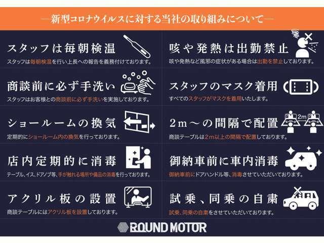 ・純正Bluetooth、USB、AUXオーディオ・衝突警告・クルーズコントロール・アイドリングストップ・シートヒーター・革巻ハンドル・LEDポジションライト・バックソナー・15インチAW