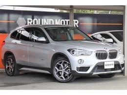 BMW X1 sドライブ 18i xライン 1年保証付 1オナ FRドラレコ PRゲート