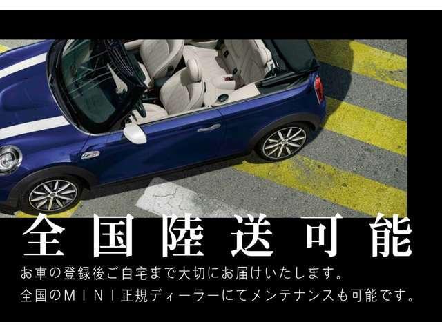 自宅にいながらお車の確認ができます。FaceTime動画電話やYouTube動画配信サービスであなただけの詳細動画をご来店いただかなくても、Live通信でお届けします。