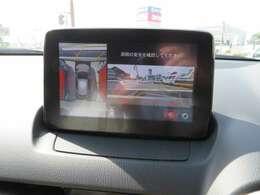 ★マツダコネクト★ハンズフリー通話、ナビゲーションなどの機能を搭載!!走行中でも、コマンダーコントロールや音声認識機能で安全に操作でき、停車中には8インチセンターディスプレイのタッチパネルで操作可能♪