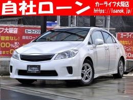 トヨタ SAI 2.4 S 自社 ローン対応