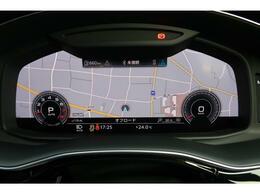 【Audi バーチャルコックピット】液晶フルデジタルディスプレイにスピードメーター、タコメーター、マップ表示、メディア情報などフレキシブルに表示させるバーチャルコックピットを装備.
