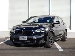 BMW X2 sドライブ18i MスポーツX DCT コンフォートP アドバンスドアクティブSP