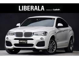 BMW X4 xドライブ28i Mスポーツ 4WD ワンオーナー インテリSF LED 全方位カメラ
