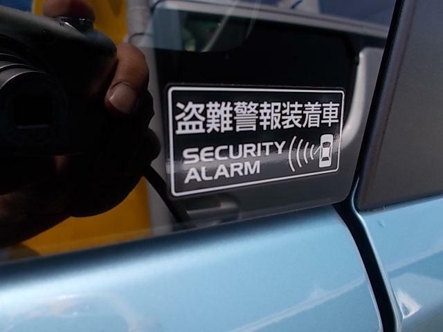 車上荒らし策のセキュリティーアラームシステム装備!