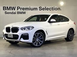 BMW X4 xドライブ30i Mスポーツ 4WD 2年保証 20インチ レッドレザー