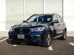 BMW X3 xドライブ20d Mスポーツ ディーゼルターボ 4WD 弊社社有車