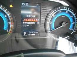 エマージェンシーブレーキ・踏み間違い衝突防止アシスト・車線逸脱警報・フロント&バックソナー等先進安全装備付きのお車です!
