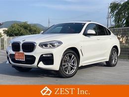 BMW X4 xドライブ30i Mスポーツ 4WD インディビジュアル アンビエントライト
