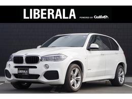BMW X5 xドライブ 35d Mスポーツ 4WD ACC 7人乗り セレクトPKG 黒革 SR 純正ナビ
