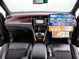 ワンオーナー車両!本車輌は禁煙にて扱われておりタバコの嫌な臭い等一切御座いません!!徹底的なオゾンクリーニンにてさらにクリーンで快適な車内空間をご提供しております。禁煙にてお探しのお客様必見です!