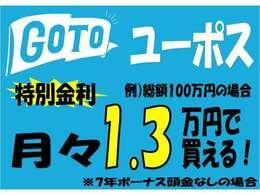 http://www.roadcar.jp/(株)ロードカーはボルボ事業・ユーポス事業を展開しております☆