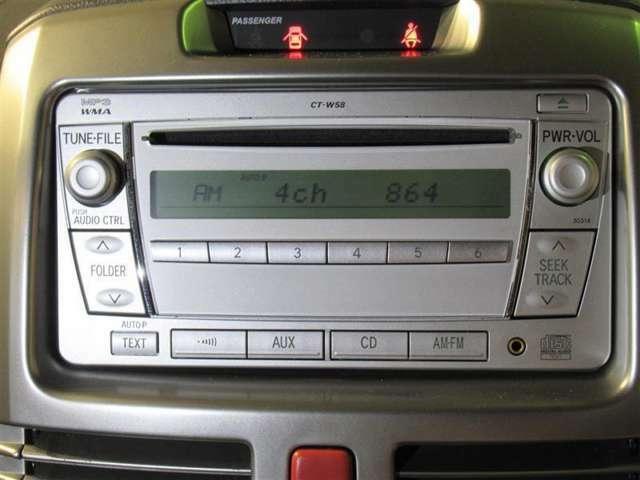 CDオーディオです