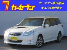 スバル エクシーガ 2.0 GT 4WD 純正HDDナビ バックカメラ 電動シート