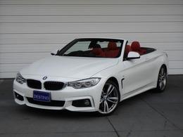 BMW 4シリーズカブリオレ 435i Mスポーツ LEDヘッドライト レッドレザー シートH