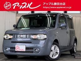 日産 キューブ 1.5 15X インディゴ +プラズマ /ワンオ-ナ-/車検整備2年付き/