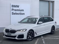 BMW 5シリーズツーリング の中古車 540i xドライブ Mスポーツ 4WD 大阪府高槻市 968.0万円