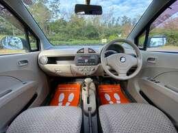 必要な機能を必要な分だけ!シンプルで操作性の良い運転席です!