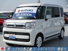スズキ スペーシア 660ホワイトエディション 新車保証継承/サポカー/試乗車アップ