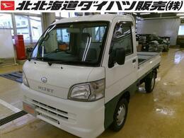 ダイハツ ハイゼットトラック 660 スペシャル 3方開 4WD パートタイム4WD 5速MT CDラジオ