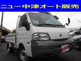 日産 バネットトラック 1.8 DX ダブルタイヤ オートマ ETC付き