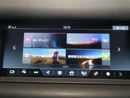 ◆地上波デジタル放送対応純正ナビゲーション『タッチスクリーンに対応したナビ。Bluetoothオーディオなど多彩なメディアに対応!』