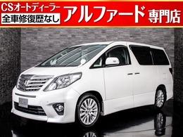 トヨタ アルファード 2.4 240S Cパッケージ サンルーフ 両側自動ドア リアモニタ-