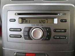 お好きな音楽を聞きながらのドライブも快適にお過ごしいただけます。