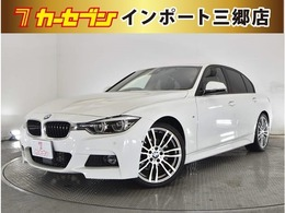 BMW 3シリーズ 320d Mスポーツ 当社買い取り車 黒本革シート 禁煙車