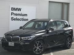 BMW X5 の中古車 xドライブ 45e Mスポーツ 4WD 大阪府高槻市 947.0万円