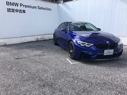 BMW M4クーペ CS M DCT ドライブロジック 本革シート 禁煙車 バックカメラ