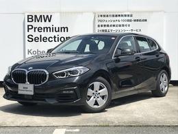 BMW 1シリーズ 118i プレイ DCT 弊社デモカーACCナビPKG電動リアゲート