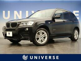BMW X3 xドライブ20d Mスポーツパッケージ ディーゼルターボ 4WD 純正ナビ 360度カメラ 電動トランク