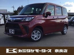 トヨタ ルーミー 1.0 X コンパクト・キーフリー・ナビレディ