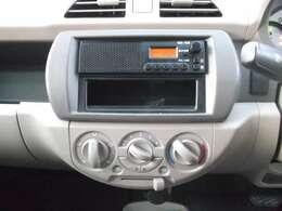 ≡イカリ品質・イカリプライド≡お客様へ品質が良いお車で安価に設定し、アフターサービスでも商品にプライドを持って、ご提案させて頂いております。修理なども新品・リビルト品・中古品を取り揃えております!