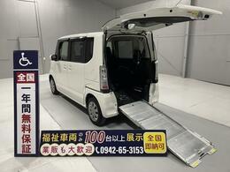 ホンダ N-BOX+ 福祉車両手動スロープ・4人乗電動ウィンチ 禁煙車ワンオーナー・スマートキースペア1