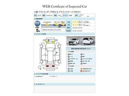 第三者評価機関「AIS社」の車両検査済み!総合評価5点(評価点はAISによるS~Rの評価で令和2年10月現在のものです)☆お問合せ番号は40100178です♪駆動用バッテリー残存率測定済み(94.78%)☆